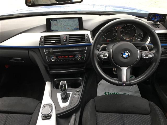 「BMW」「320dツーリング」「ステーションワゴン」「全国対応」の中古車7
