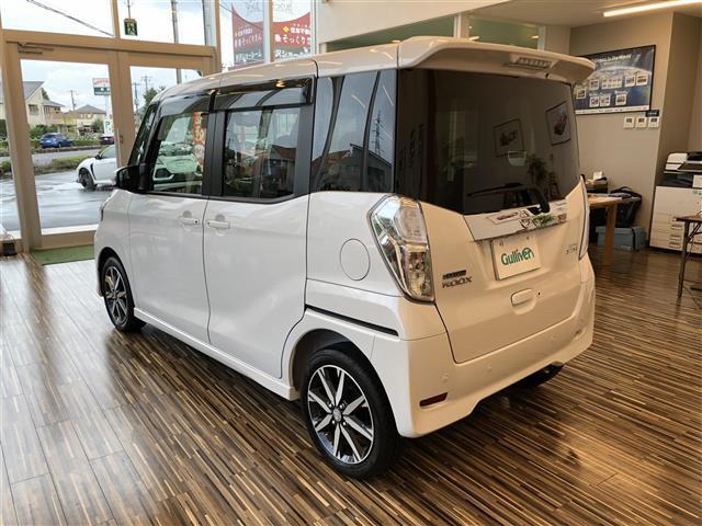 「日産」「デイズルークス」「軽自動車」「全国対応」の中古車3