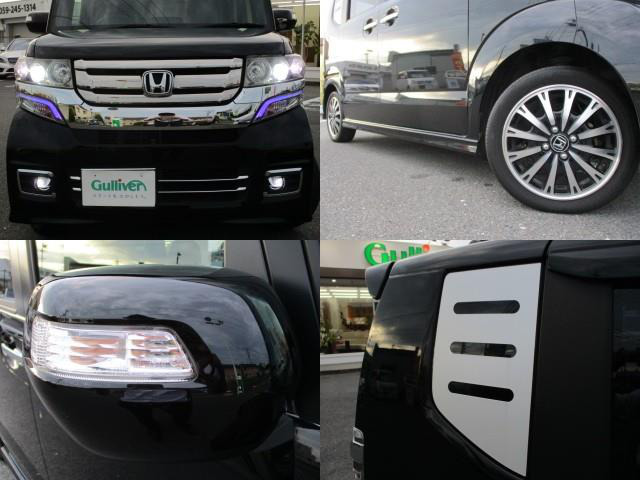 「ホンダ」「N-BOXカスタム」「軽自動車」「全国対応」の中古車7