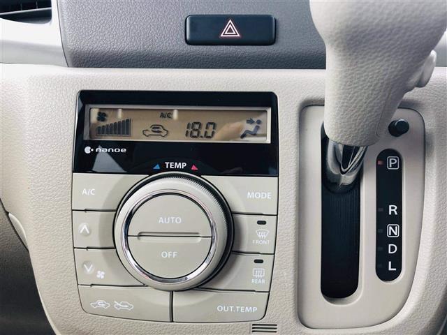 「マツダ」「フレアワゴン」「軽自動車」「全国対応」の中古車8