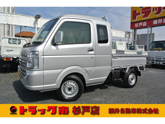 キャリイ(スズキ) スーパーキャリイ X 4WD 中古車画像