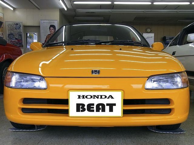 「ホンダ」「ビート」「オープンカー」「神奈川県」の中古車3