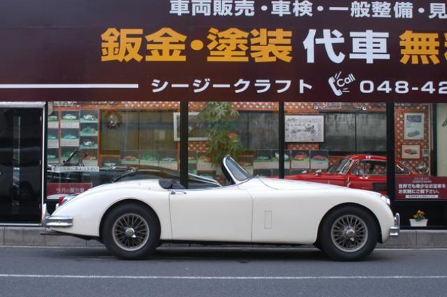 「ジャガー」「XK150」「オープンカー」「埼玉県」の中古車7