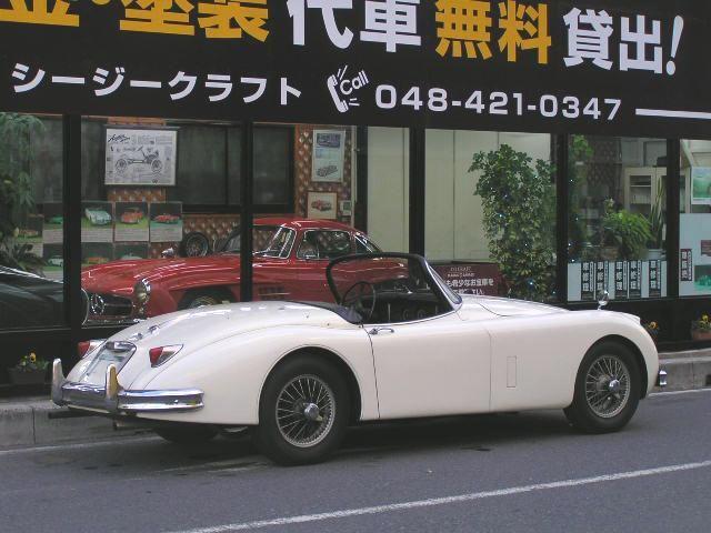 「ジャガー」「XK150」「オープンカー」「埼玉県」の中古車8