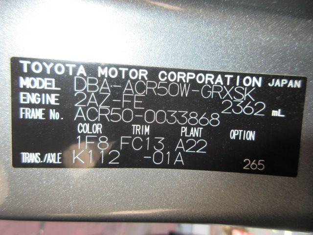 「マツダ」「AZ-ワゴン」「コンパクトカー」「茨城県」の中古車5