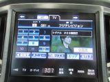 「トヨタ」「タウンエースバン」「商用車」「千葉県」の中古車