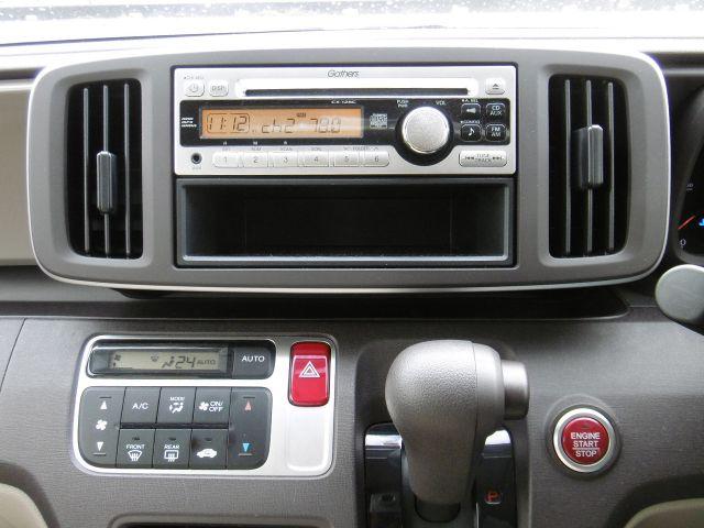 「ホンダ」「N-ONE」「コンパクトカー」「茨城県」の中古車7