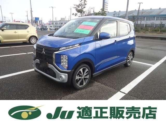 「トヨタ」「ハリアーハイブリッド」「SUV・クロカン」「宮城県」の中古車9