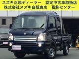 「日産」「クリッパートラック」「キャンピングカー」「神奈川県」の中古車