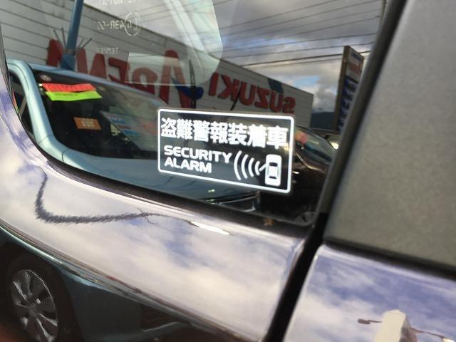 「その他」「S63L」「セダン」「東京都」の中古車2