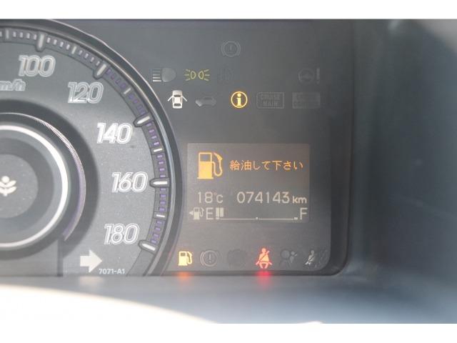 「日産」「エクストレイル」「SUV・クロカン」「宮城県」の中古車4