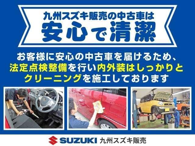 「マツダ」「CX-5」「SUV・クロカン」「東京都」の中古車