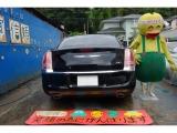 「トヨタ」「ポルテ」「クーペ」「愛知県」の中古車