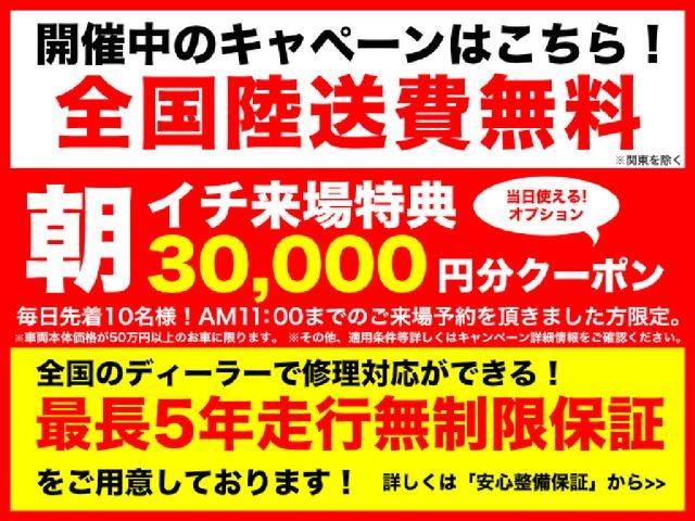 「プジョー」「308」「ステーションワゴン」「愛知県」の中古車9