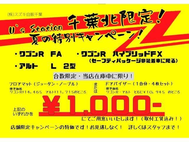 「トヨタ」「ポルテ」「クーペ」「愛知県」の中古車3