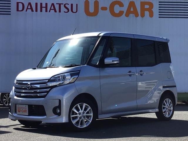 「日産」「NV200バネット」「キャンピングカー」「埼玉県」の中古車9