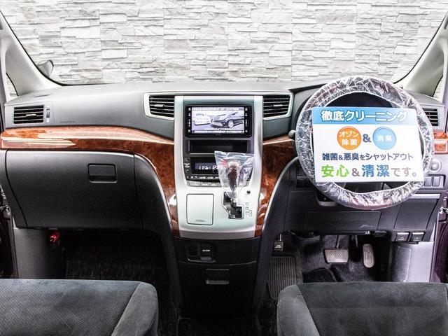 「スズキ」「アルトラパン」「コンパクトカー」「岐阜県」の中古車
