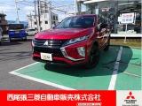 「マツダ」「CX-3」「SUV・クロカン」「兵庫県」の中古車
