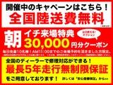 「ミツオカ」「ゼロ1」「オープンカー」「広島県」の中古車8