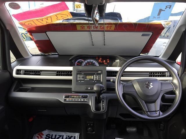 「その他」「S63L」「セダン」「東京都」の中古車6