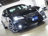 「トヨタ」「ヴォクシー」「商用車」「栃木県」の中古車9