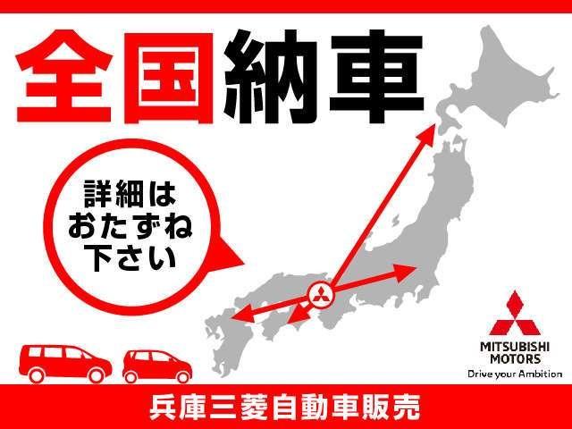 「フィアット」「デュカト」「キャンピングカー」「岐阜県」の中古車